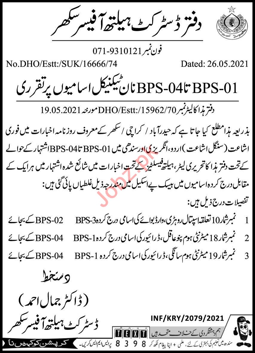 District Health Office DHO Sukkur Jobs 2021 for Drivers