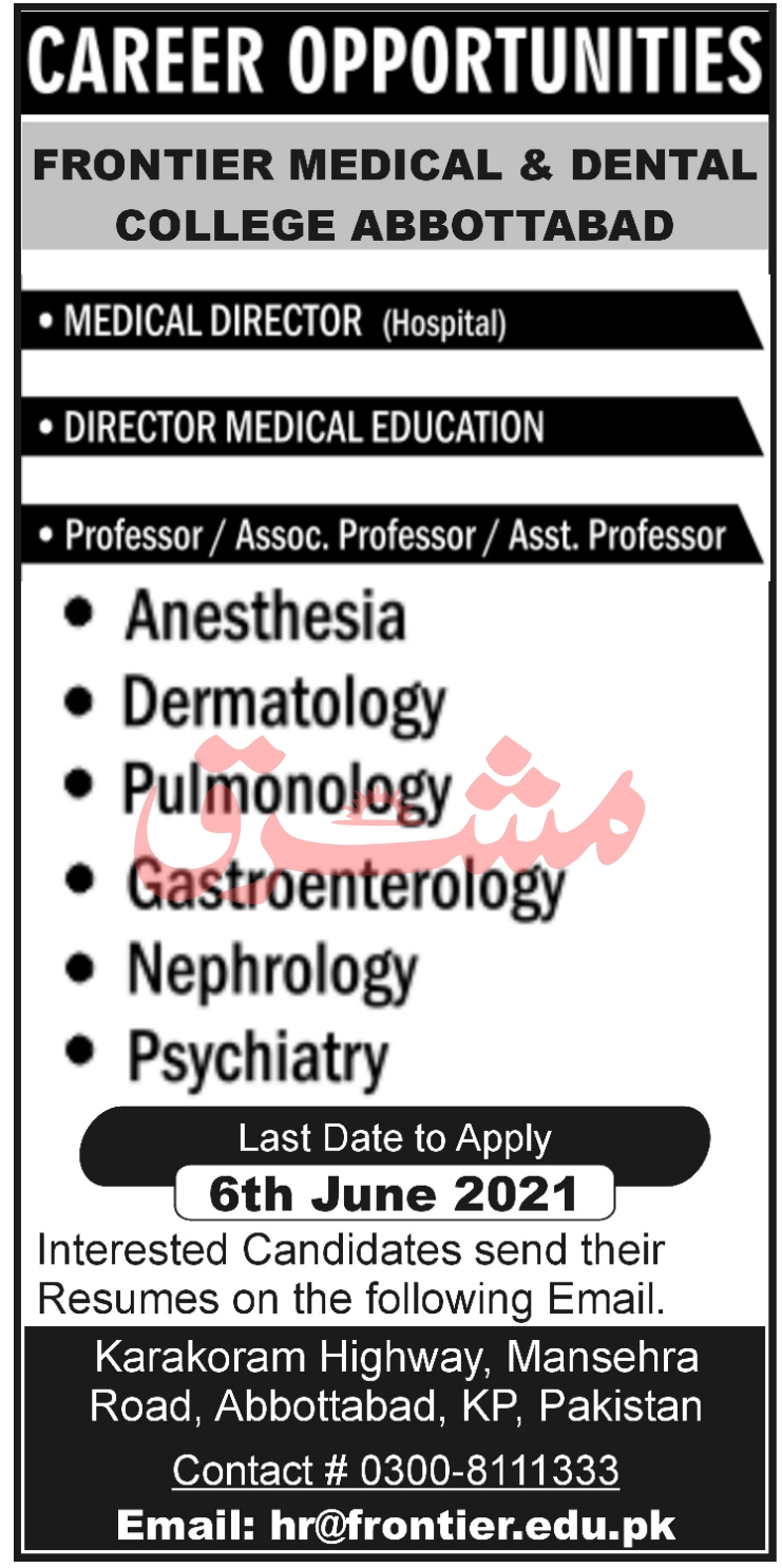 Medical Staff Jobs in Frontier Medical & Dental College