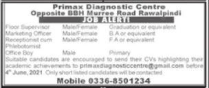 Primax Diagnostic Centre Jobs 2021 in Rawalpindi