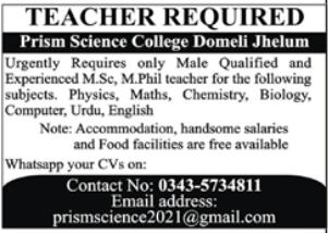 Prism Science College Domeli Jhelum Jobs 2021