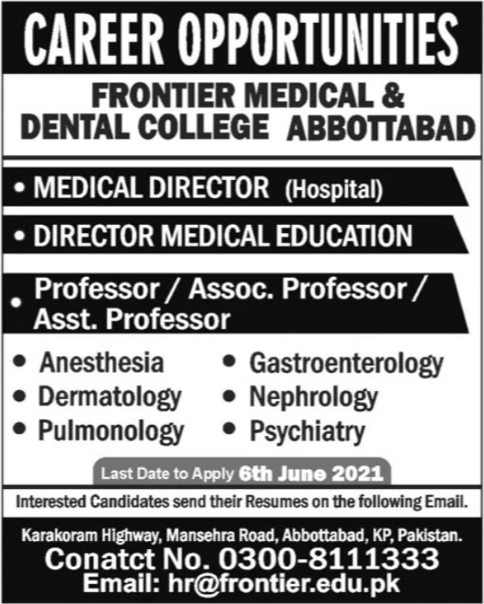 Frontier Medical & Dental College Jobs in Abbottabad KPK