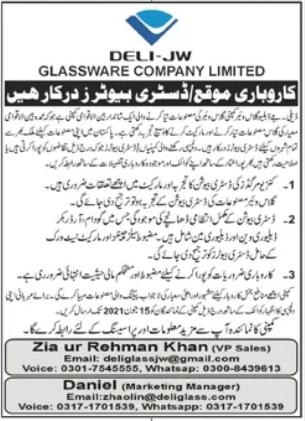 Deli-JW Glassware Company Limited Jobs 2021