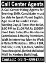 Call Center Agents Jobs 2021 in Rawalpindi