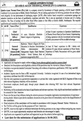Quaid e Azam Thermal Power Private Limited QATPL Jobs 2021