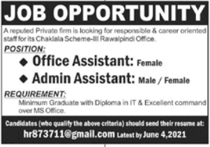 Private Firm Jobs 2021 in Rawalpindi