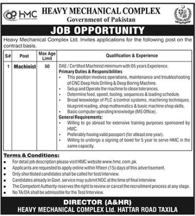 Heavy Mechanical Complex HMC Job 2021 For Technical Staff