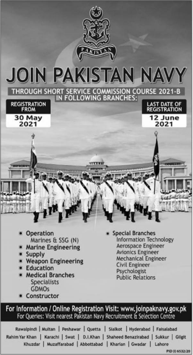 Join Pak Navy Through Short Service Commission Course