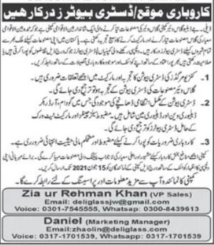 Distributors Jobs 2021 in Lahore