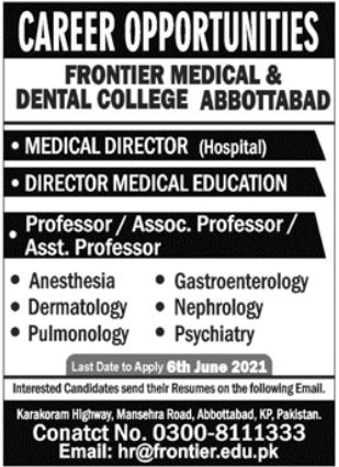 Frontier Medical & Dental College Jobs 2021 in Abbottabad