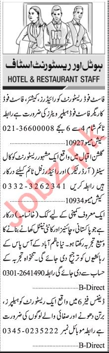 Jang Sunday Classified Ads 30 May 2021 for Hotel Staff