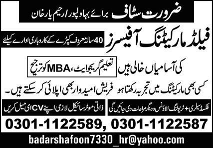 Textile Company Jobs 2021 in Lahore