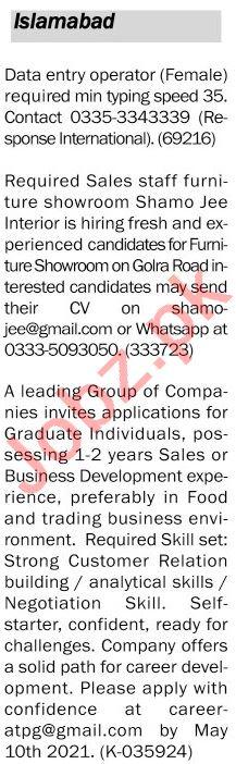 The News Sunday Islamabad Classified Ads 30 May 2021