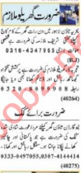 Nawaiwaqt Sunday Classified Ads 30 May 2021 for House Staff