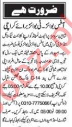 Nawaiwaqt Sunday Karachi Classified Ads 30 May 2021