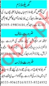 Mashriq Sunday Classified Ads 30 May 2021 for House Staff
