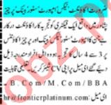 Mashriq Sunday Classified Ads 30 May 2021 for Accounts Staff