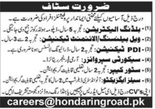 Honda Atlas Cars Pakistan Limited Jobs 2021 in Lahore