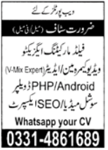 IT Experts Jobs 2021 in Lahore
