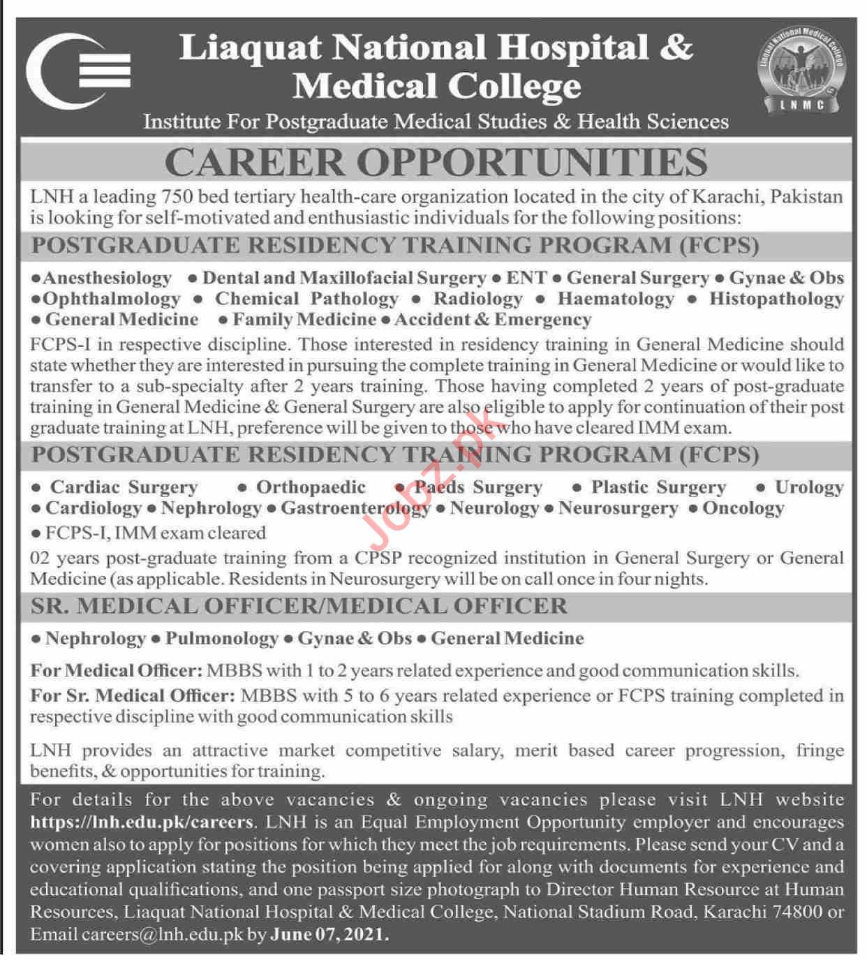 Liaquat National Hospital & Medical College Karachi Jobs