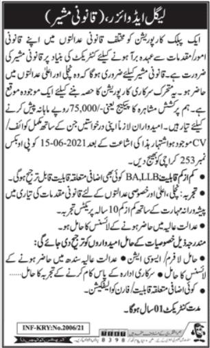 Legal Advisor Job 2021 in Karachi