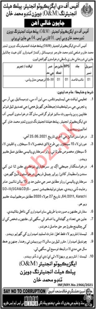 Public Health Engineering Division Tando Muhammad Khan Jobs