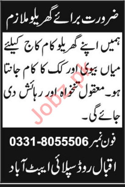 House Staff Jobs Open in Abbottabad