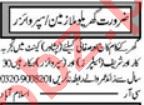 Domestic Staff Jobs Open in Islamabad 2021