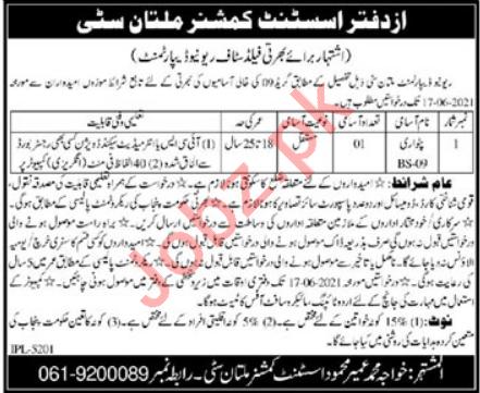 Revenue Department Multan City Jobs 2021 for Patwari