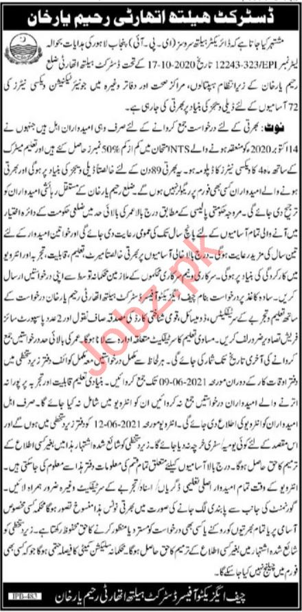 District Health Authority DHA Rahim Yar Khan Jobs 2021
