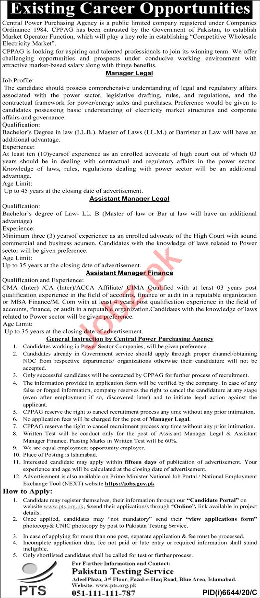 Central Power Purchasing Agency CPPA Jobs 2021 for Manager