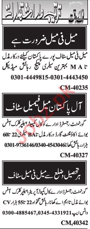 PHP Developer & Web Developer Jobs 2021 in Islamabad