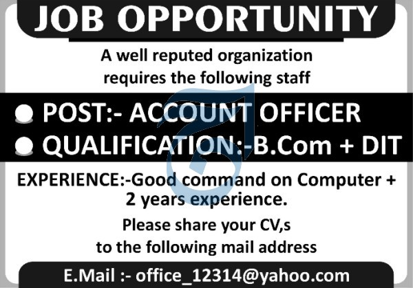 Account Officer Job 2021 in Peshawar KPK