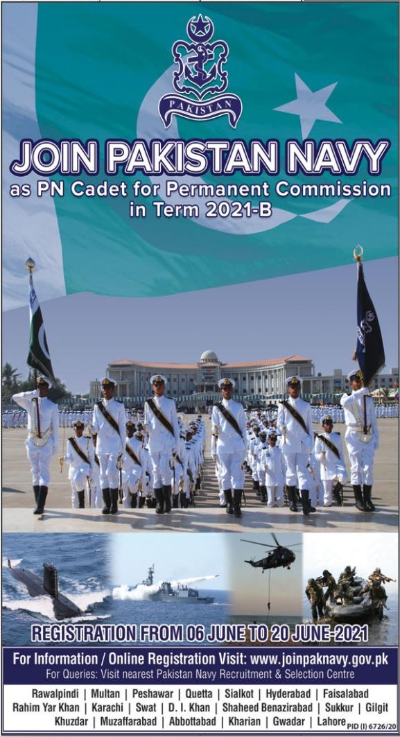 Join Pak Navy As PN Cadet Via Permanent Commission 2021