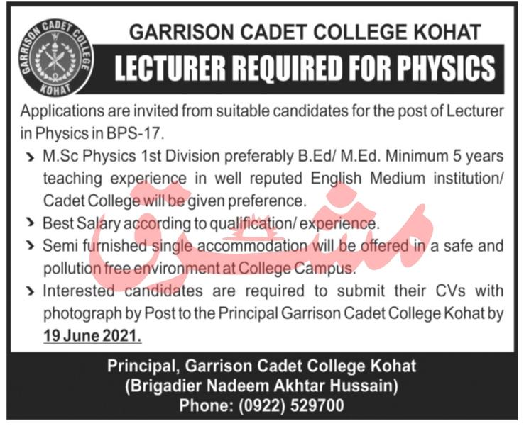 Garrison Cadet College Kohat Jobs 2021
