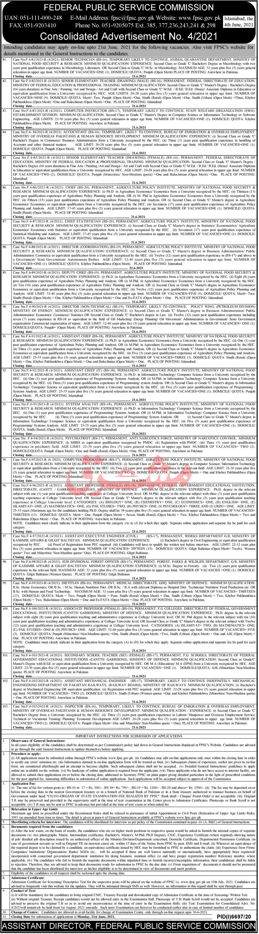 FPSC Islamabad Jobs 2021 Advertisement