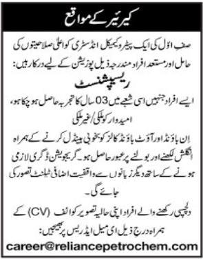 Receptionist Jobs 2021 in Multan