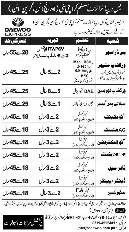 Bus Rapid Transit System Karachi Jobs 2021