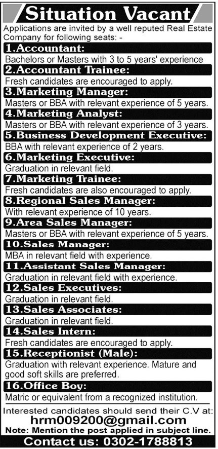 Darson Securities Limited DSL Management Jobs 2021