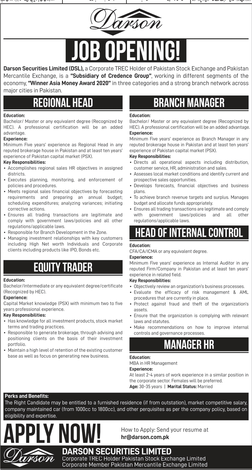 Darson Securities Limited DSL Jobs 2021