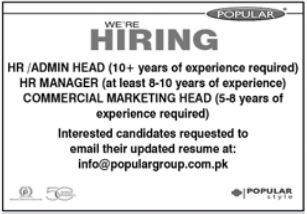 HR Manager and HR Admin Jobs 2021 in Karachi