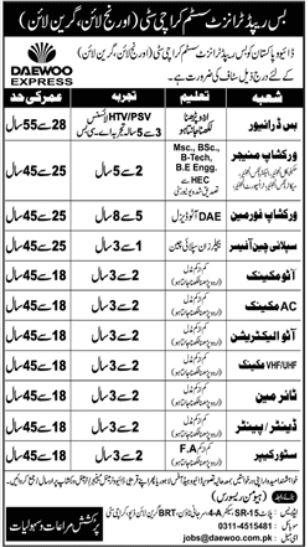 Daewoo Express Pakistan Jobs 2021