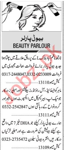 Jang Sunday Classified Ads 6 June 2021 for Beauty Parlor
