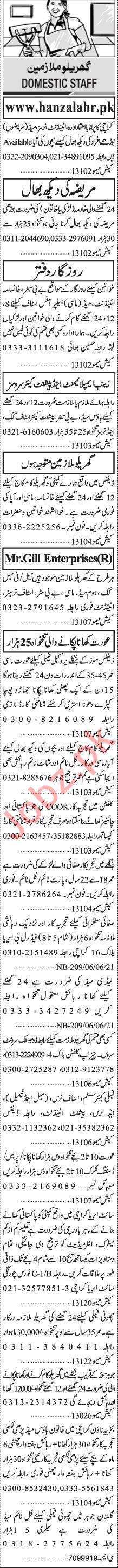 Jang Sunday Classified Ads 6 June 2021 for House Staff