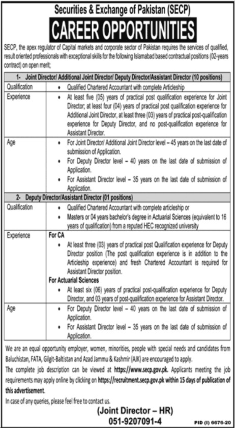 SECP Jobs 2021 For Directors