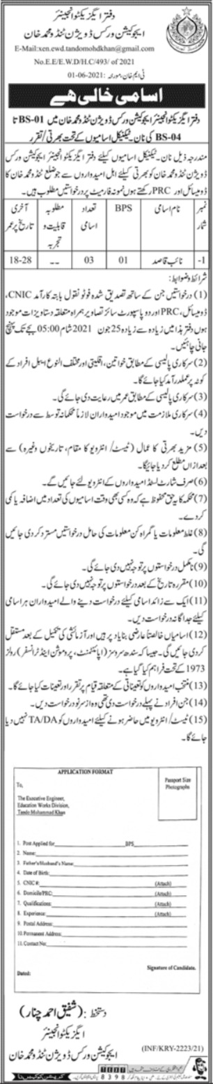 Education Works Division Jobs 2021