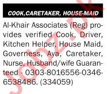 Al Khair Associates Jobs 2021 for Cook & Driver