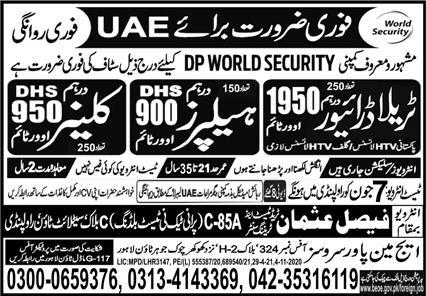 DP World Security Company Jobs in United Arab Emirates UAE
