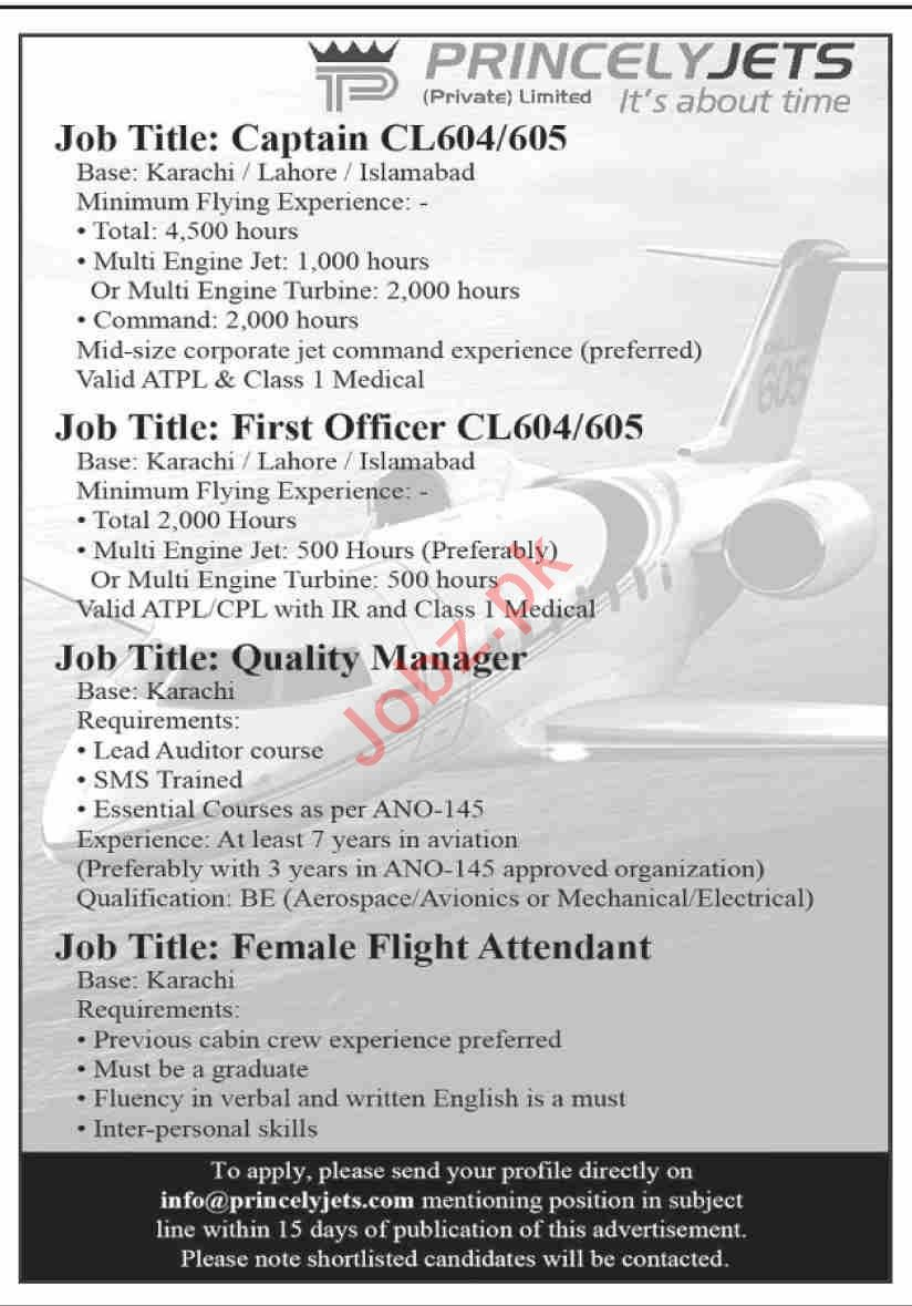 Princely Jets Jobs 2021 for Captain & First Officer