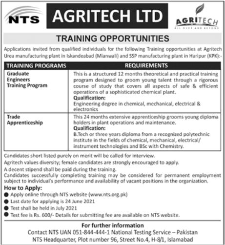 Agritech Limited Jobs 2021 For Trainees via NTS