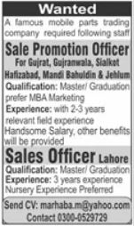 Marhaba Mobile Parts Trading Company Jobs For Sales Staff